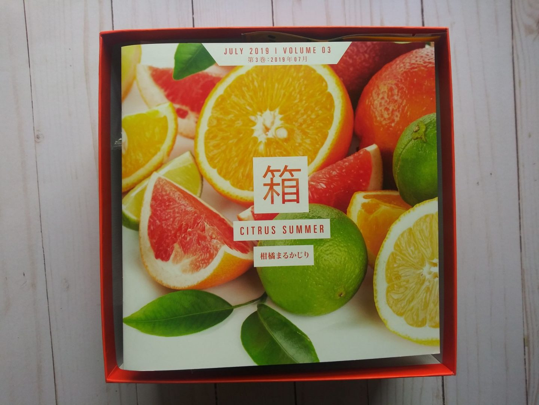 Bokksu, Tasty Japanese Treats in a Monthly Box